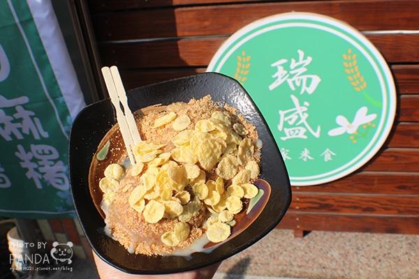 瑞盛客家米食 (17)