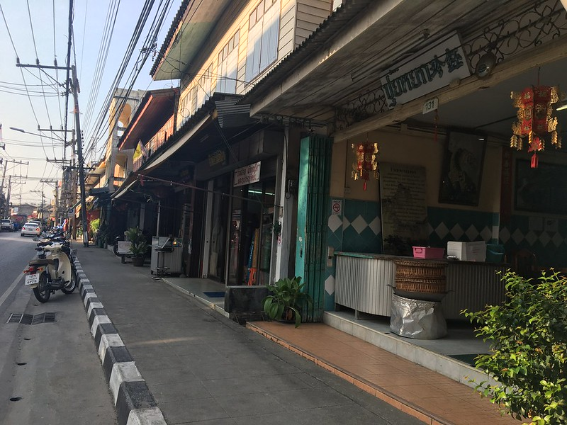 khao pad moo daeng- Pui yok nathon koh samui カオパットムーデーン