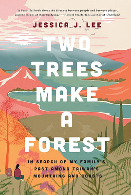 two-trees-make-a-forest