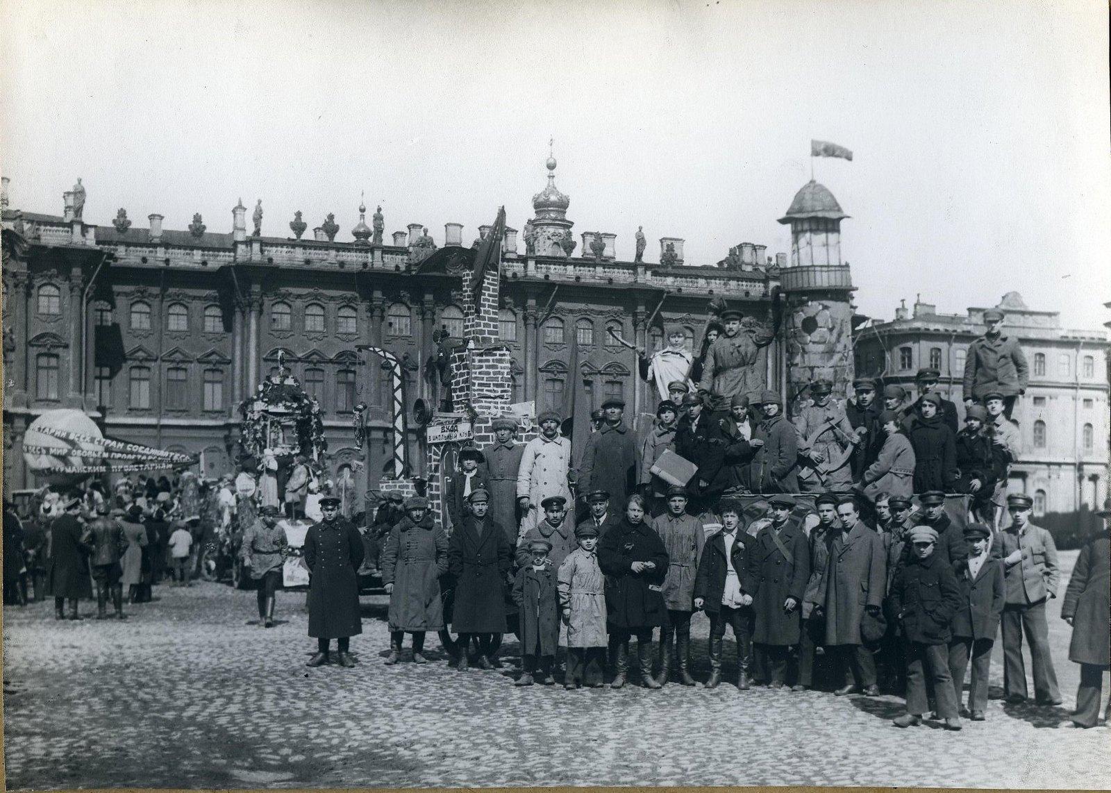 1918. Школа молодых коммунистов III Интернационала при бывшем императорском дворе