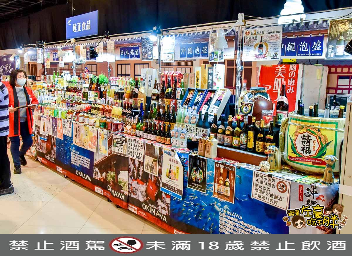 夢時代日本美食展--20