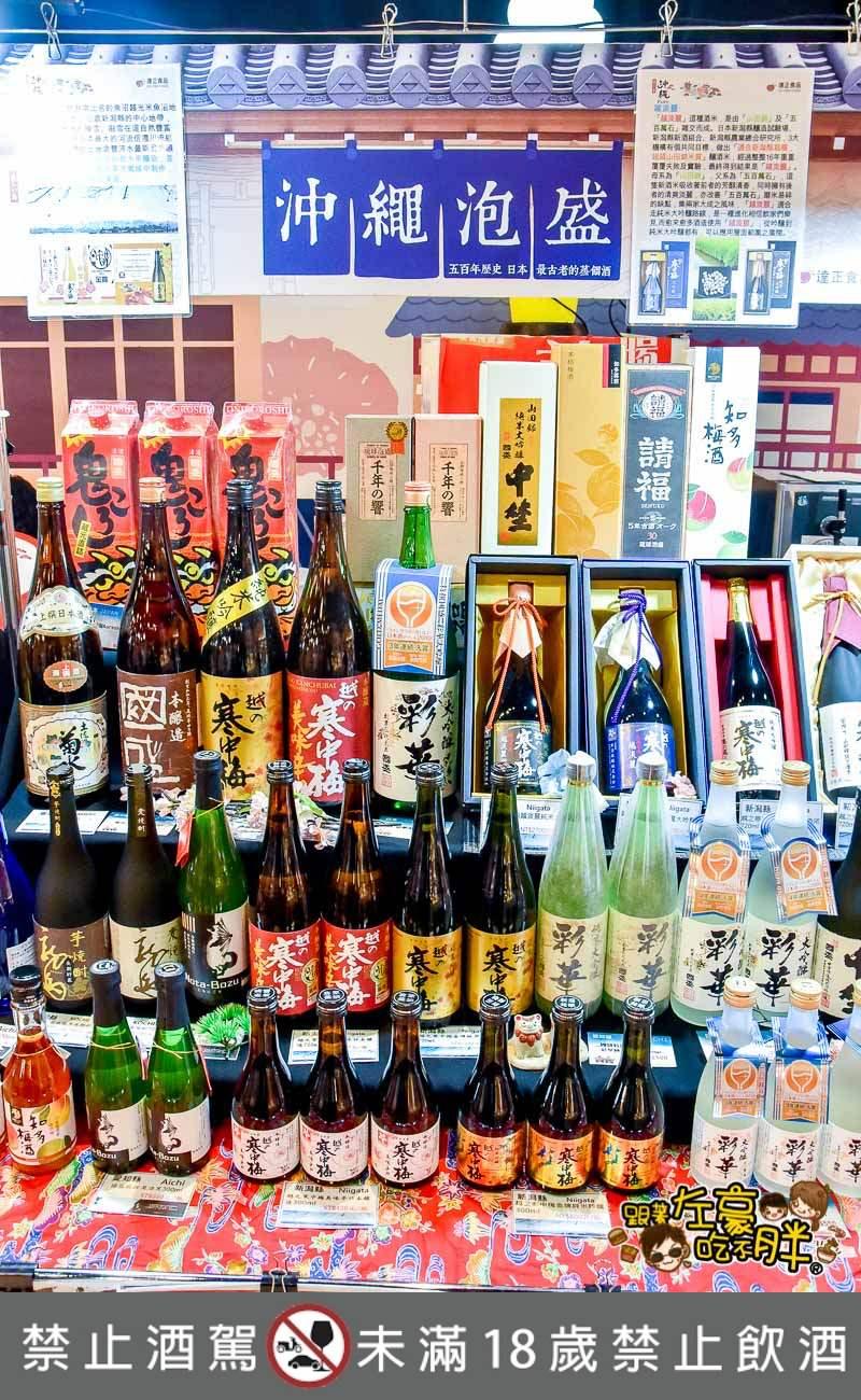 夢時代日本美食展--21