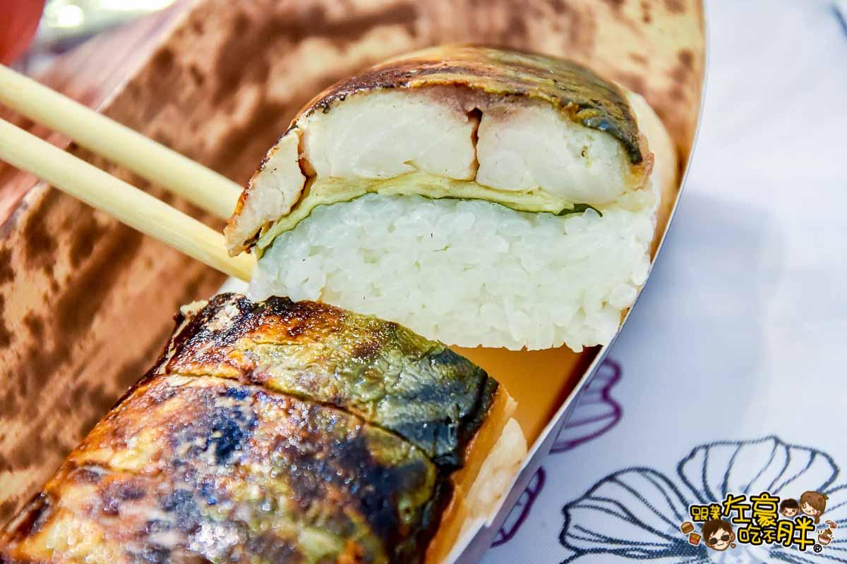 夢時代日本美食展--16