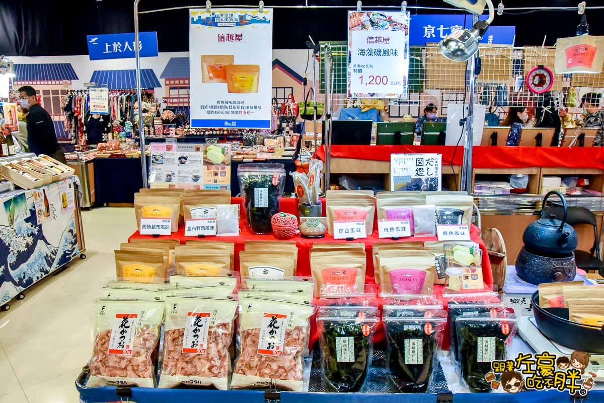 夢時代日本美食展--25