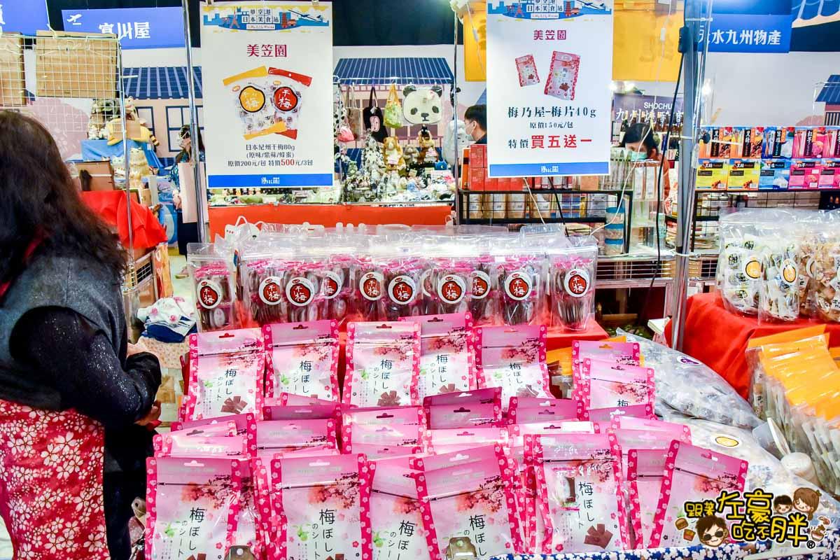 夢時代日本美食展--26