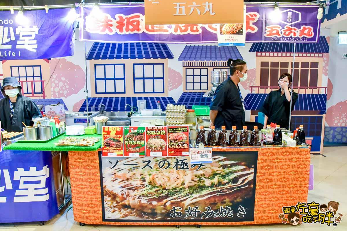夢時代日本美食展--30