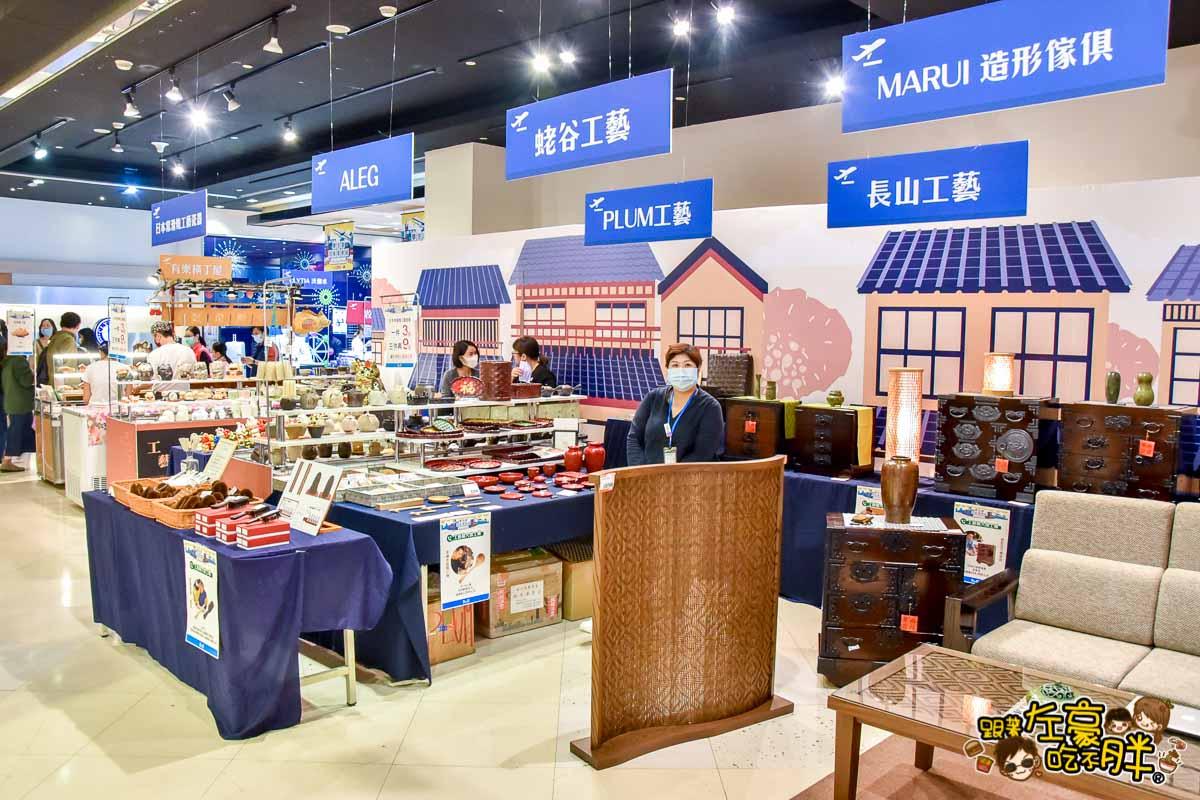 夢時代日本美食展--42