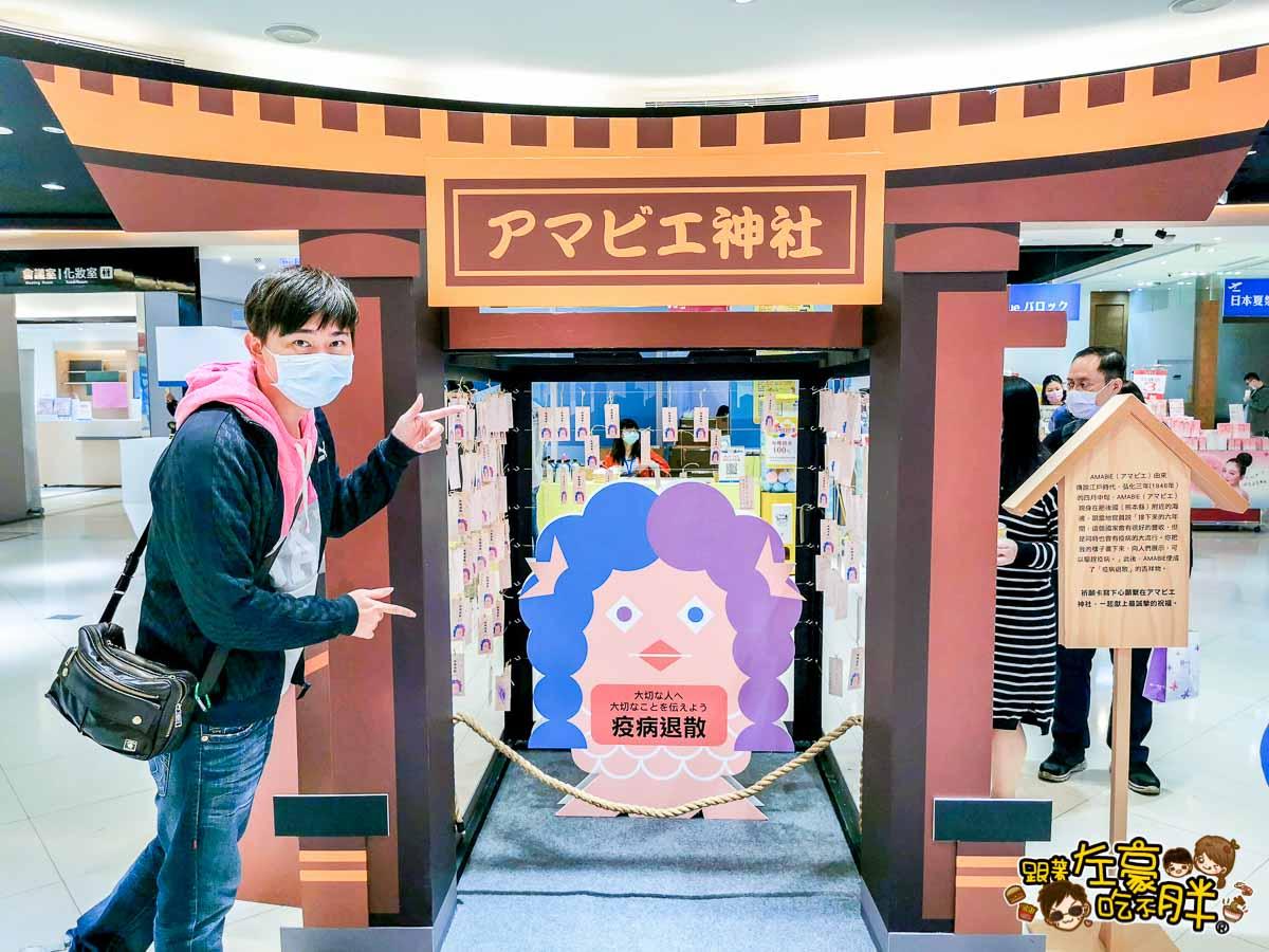 夢時代日本美食展--2