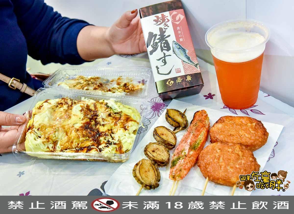 夢時代日本美食展--13