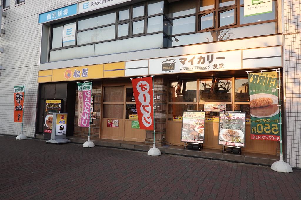 松屋(千川)