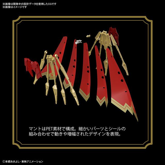 FRS Amplified《數碼寶貝》紅蓮騎士獸 06 月發售 超帥聖槍聖盾搭載原創機構!