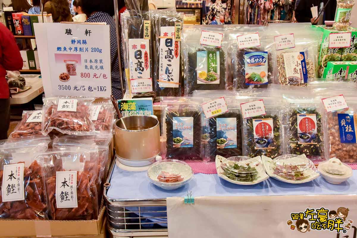 夢時代日本美食展-補拍-1