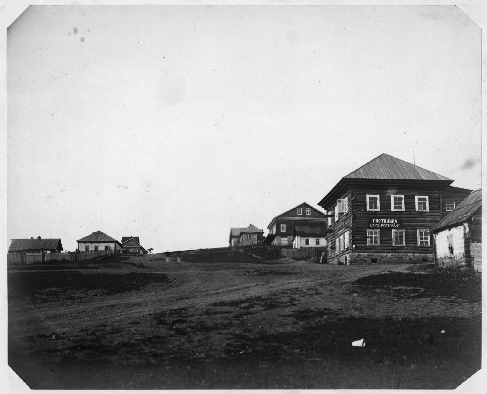 Вид улицы Светланской и дома купца Тупышова. 1865
