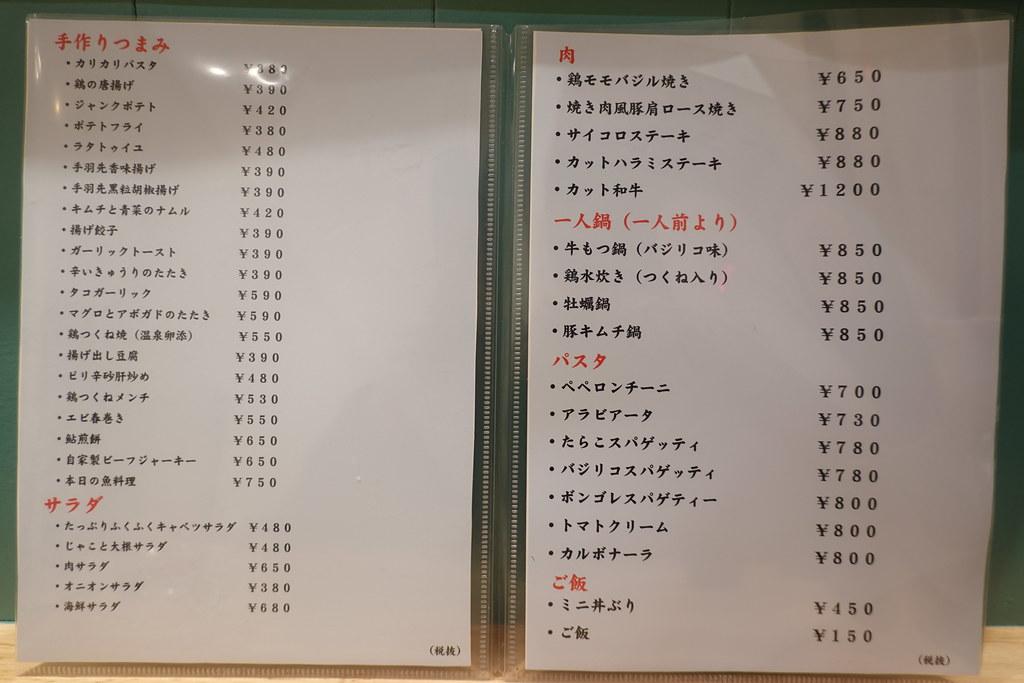 ふくふく(桜台)
