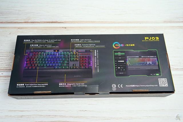 POJUN PJ03機械式鍵盤