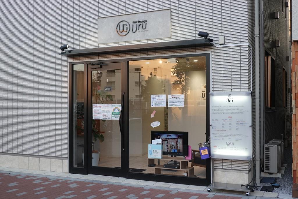 ウル(千川)