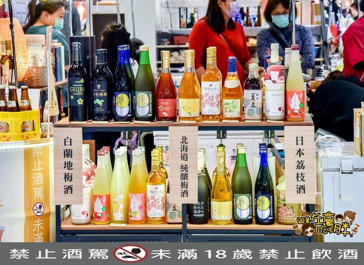 夢時代日本美食展--19