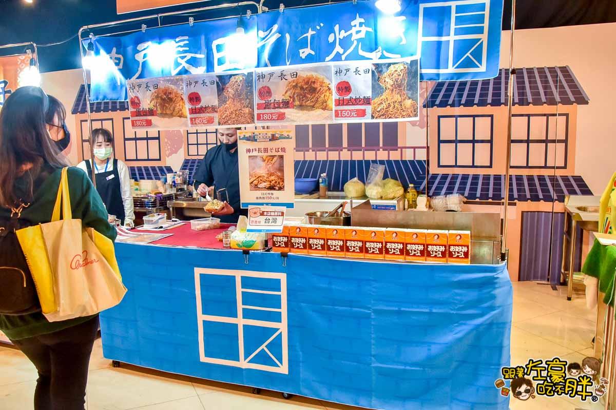 夢時代日本美食展--7