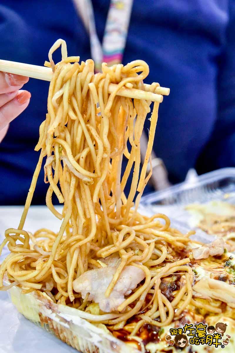 夢時代日本美食展--14