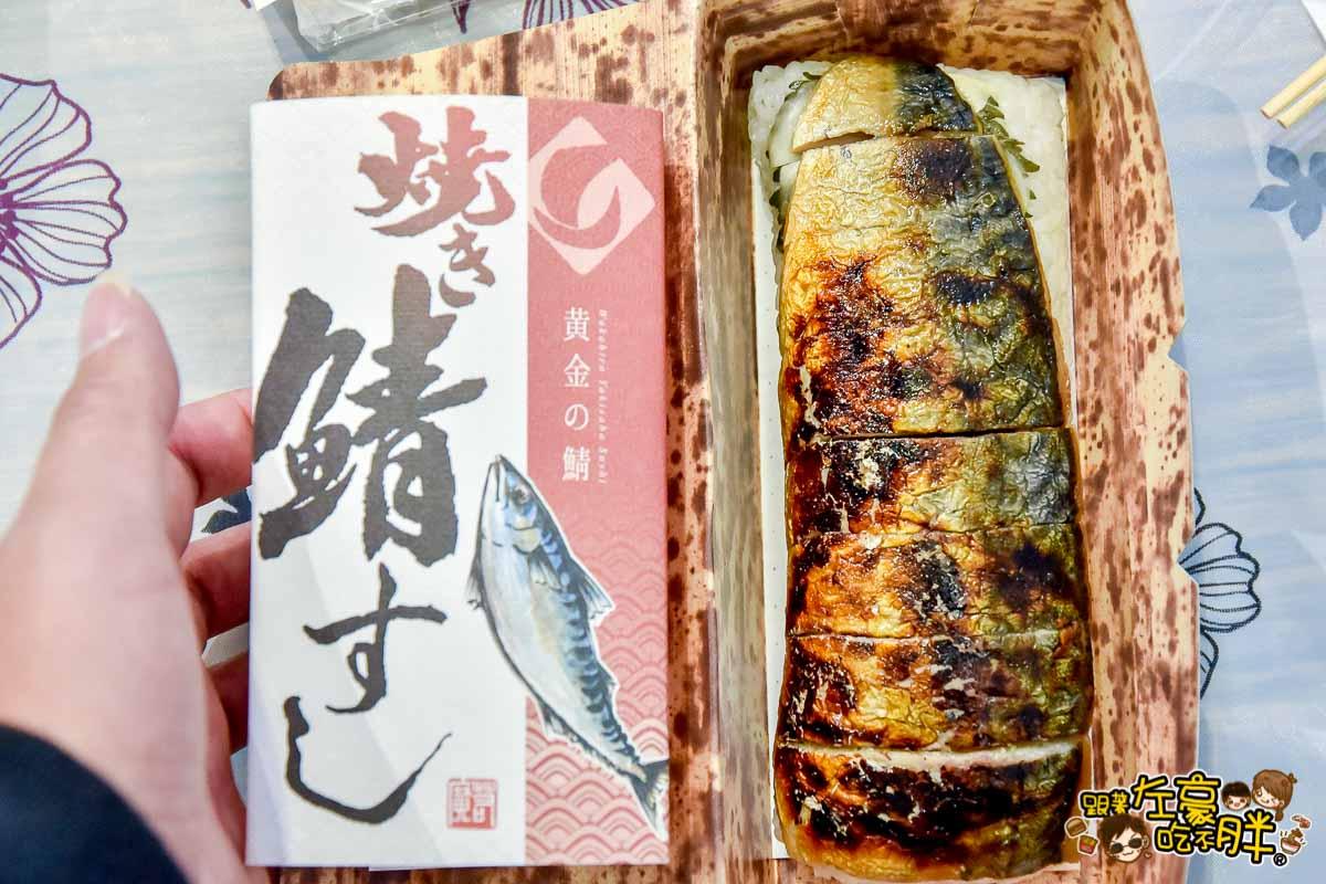 夢時代日本美食展--15