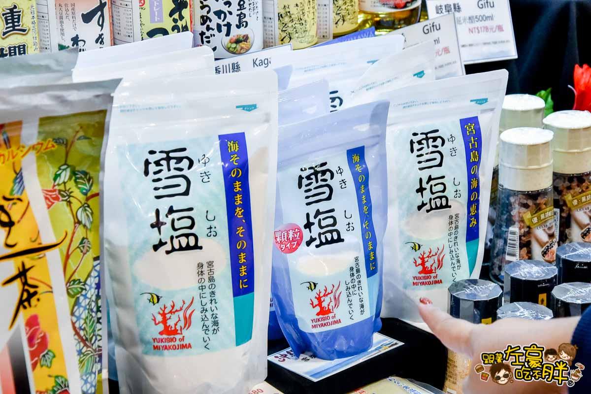 夢時代日本美食展--24