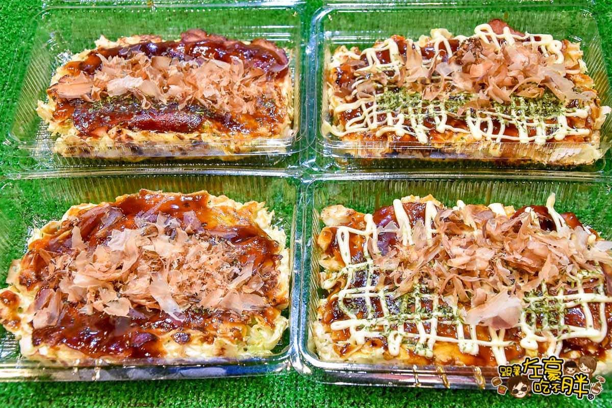 夢時代日本美食展--31