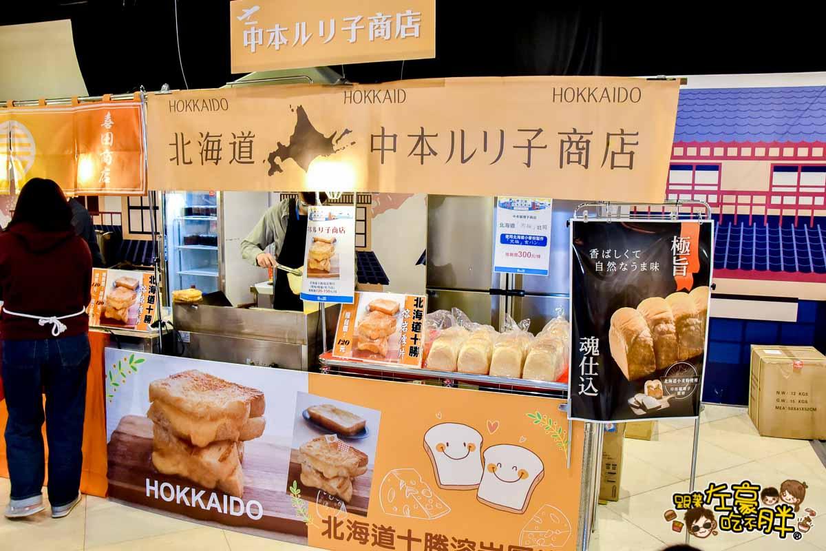 夢時代日本美食展--33