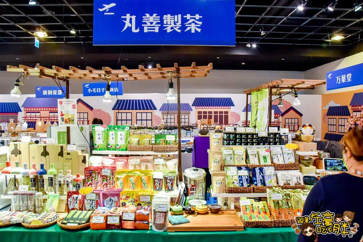 夢時代日本美食展--45