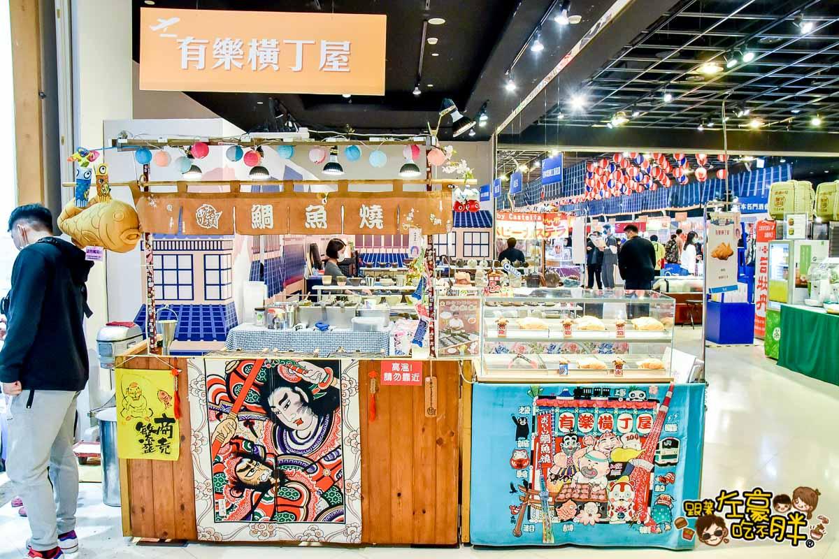 夢時代日本美食展--47