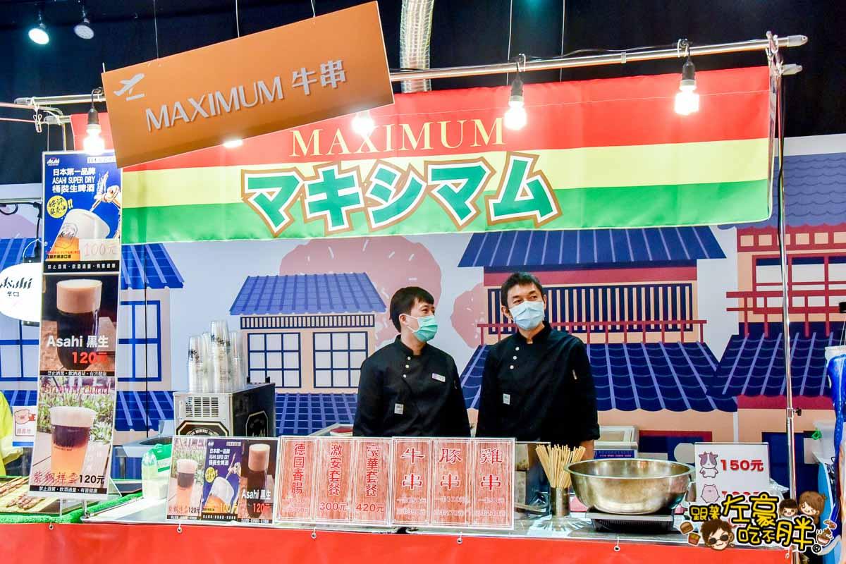 夢時代日本美食展--53