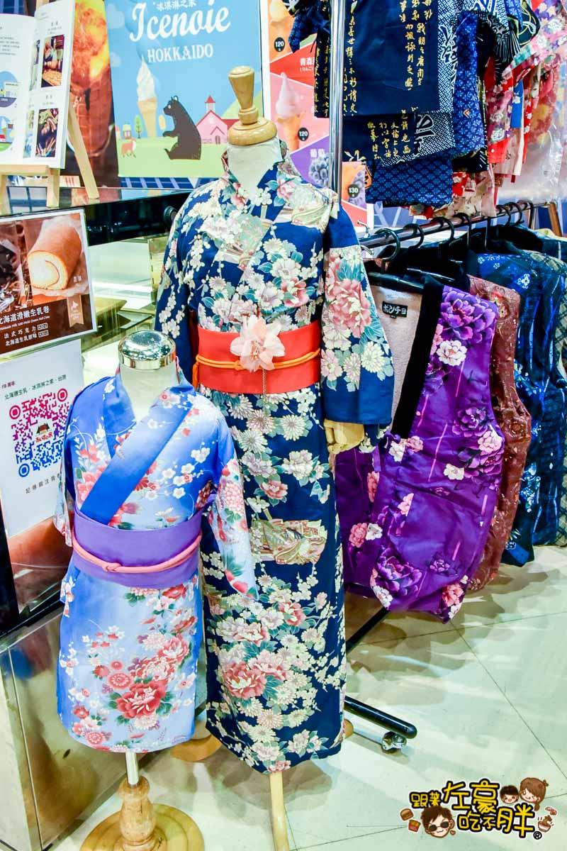 夢時代日本美食展--58