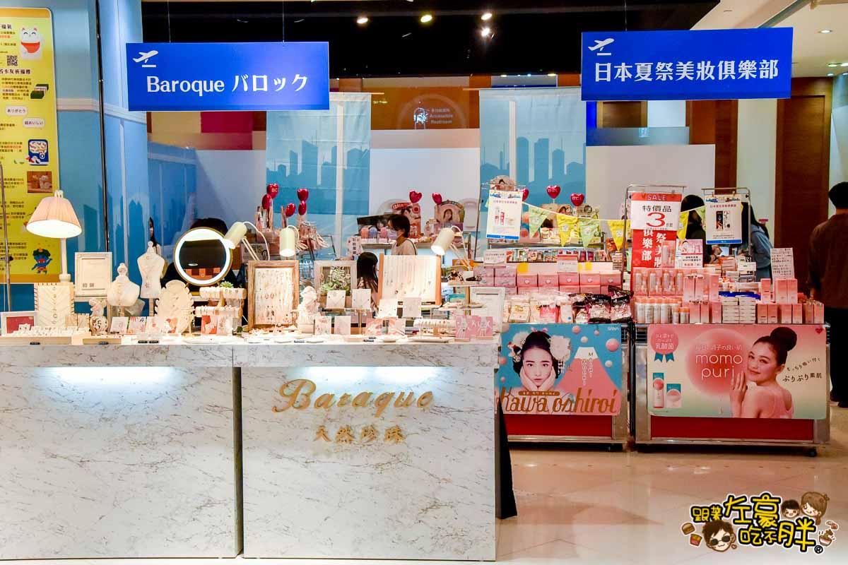 夢時代日本美食展--59