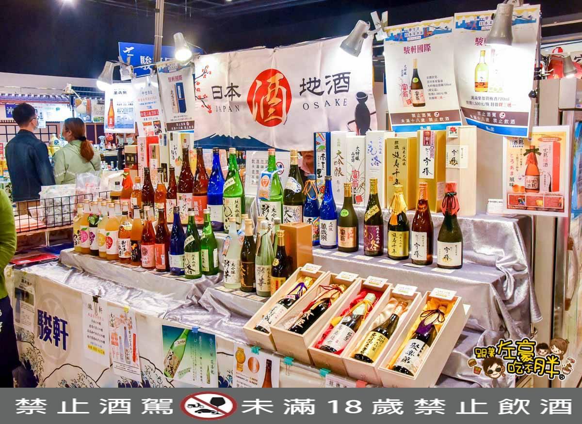 夢時代日本美食展--8