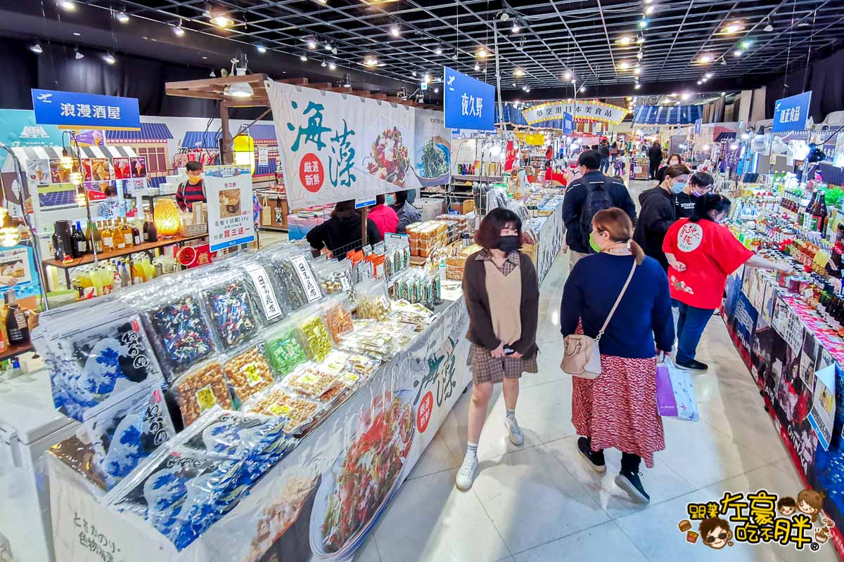 夢時代日本美食展2021-15