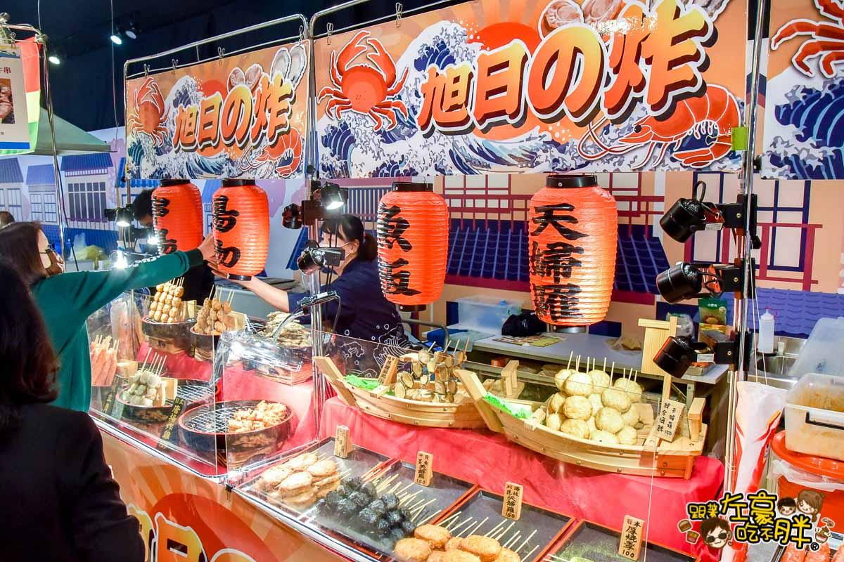 夢時代日本美食展--3