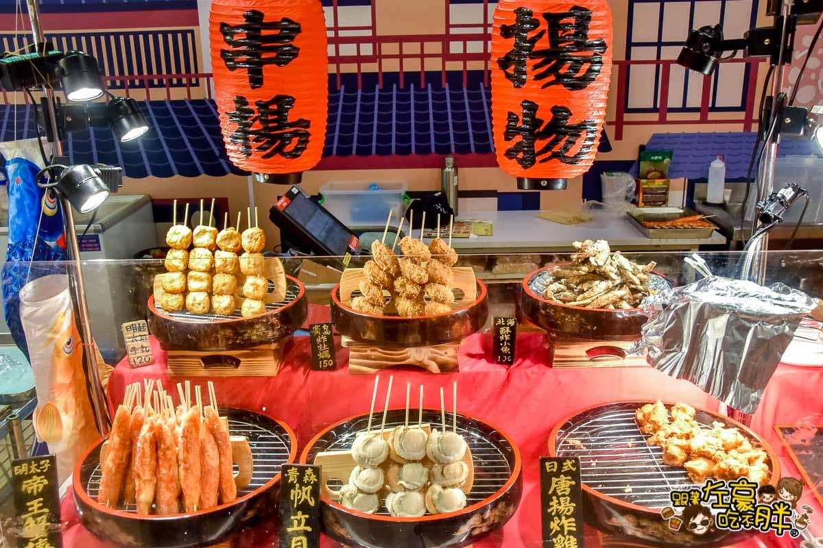 夢時代日本美食展--5