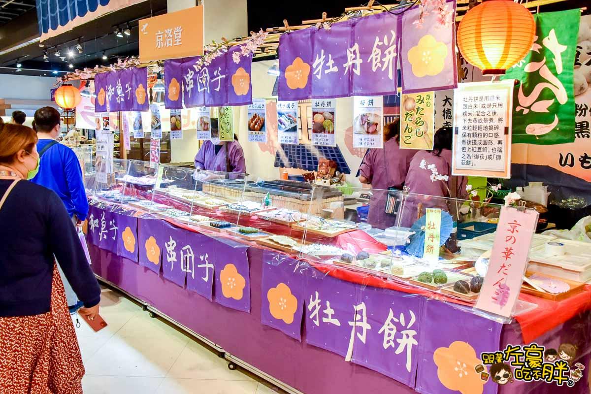 夢時代日本美食展--36