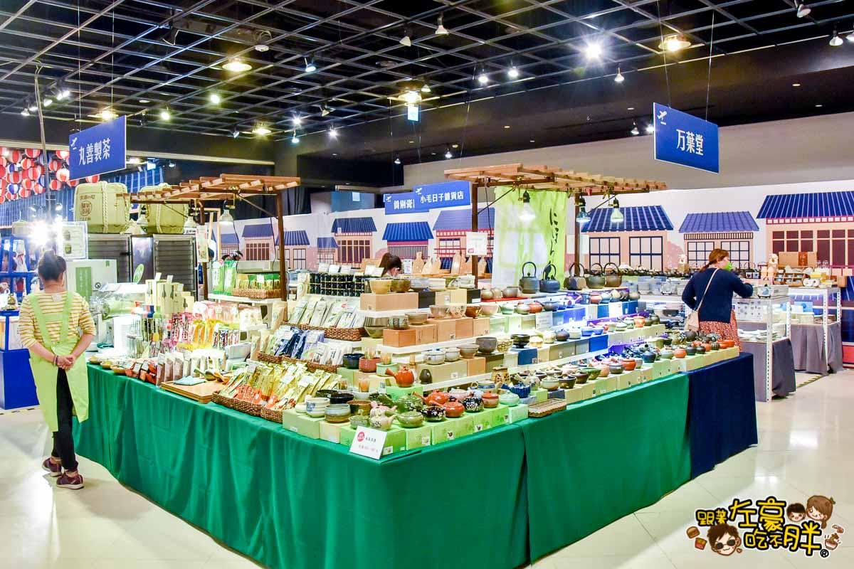 夢時代日本美食展--48