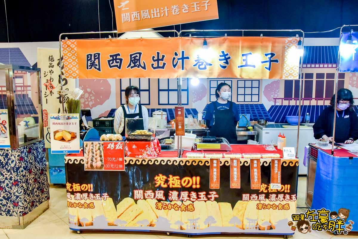 夢時代日本美食展--54