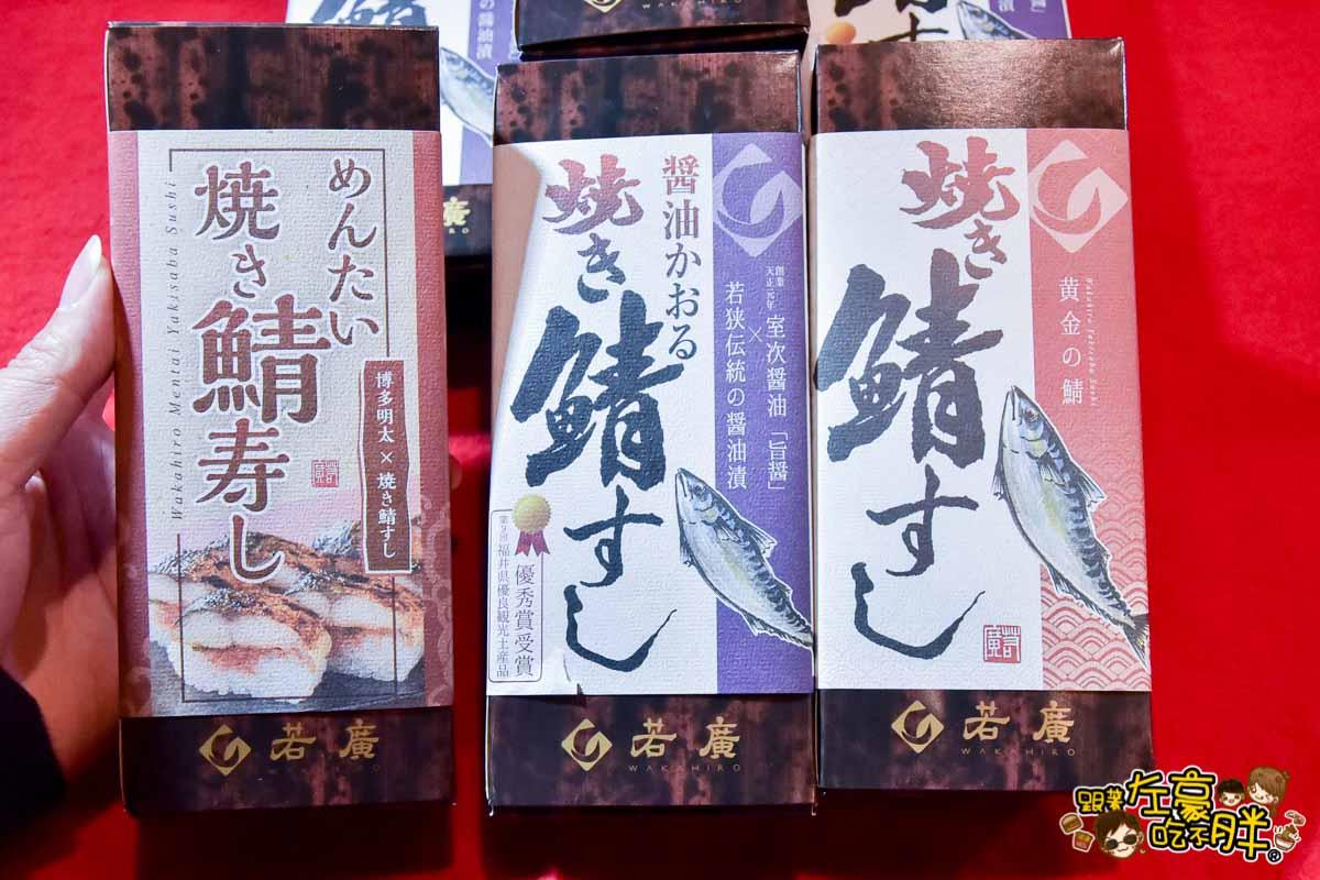 夢時代日本美食展-補-1