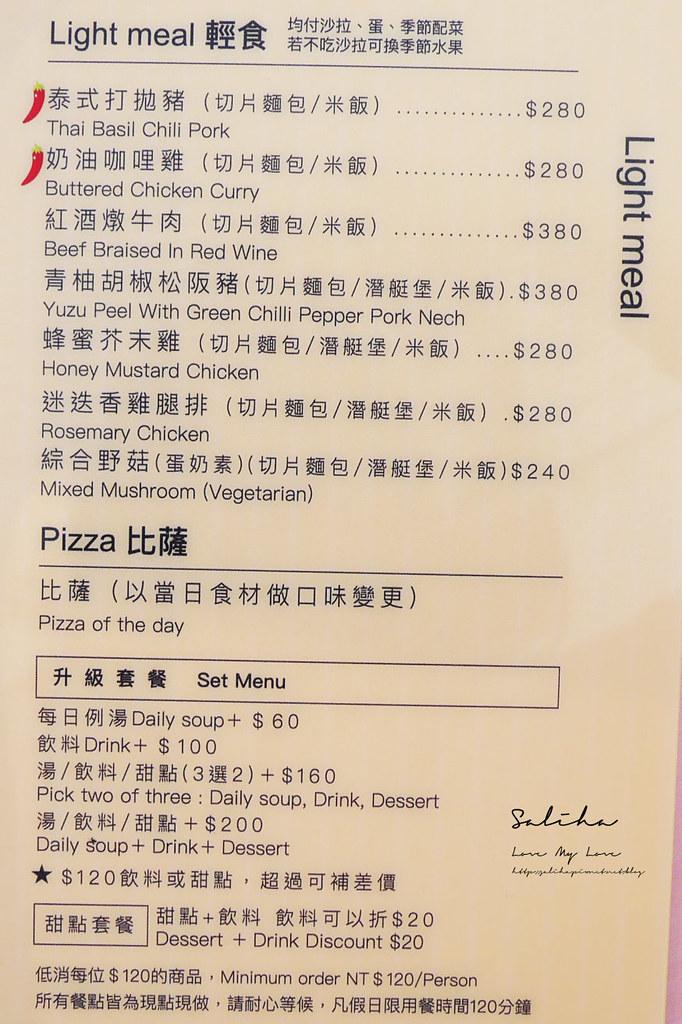 台北士林區Want More菜單價位訂位menu價格早午餐推薦低消服務費用餐時間 (3)