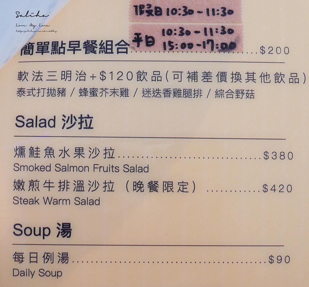 台北士林區Want More菜單價位訂位menu價格早午餐推薦低消服務費用餐時間 (2)