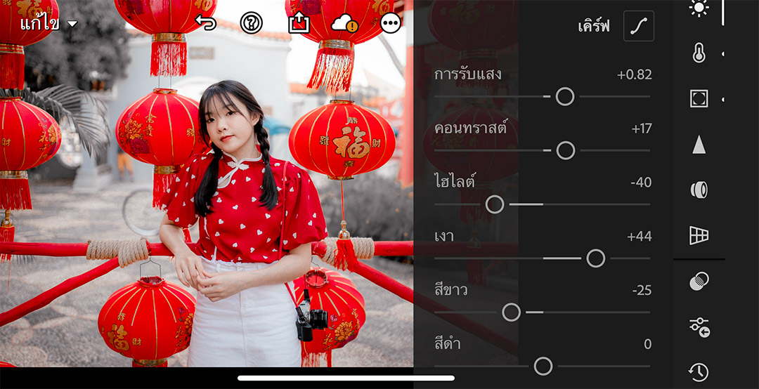 Lightroom-edit-Chinese-New-Year-06