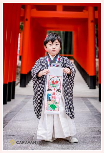 5歳の七五三 衣装は市松模様 鬼滅の刃を意識?