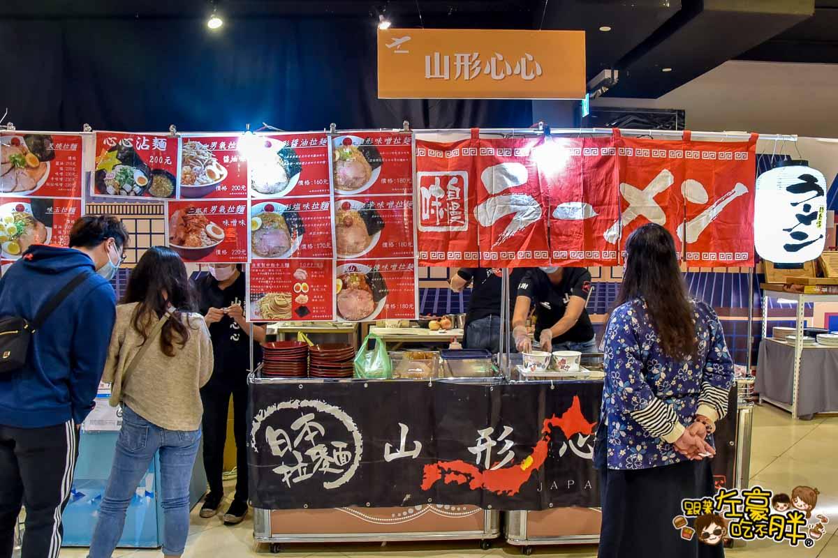 夢時代日本美食展-補拍-5