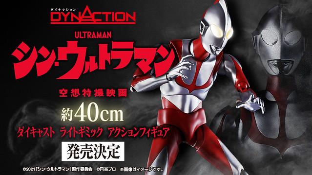 超巨大x超可動 DYNACTION「新.超人力霸王」40 公分高可發光合金模型!