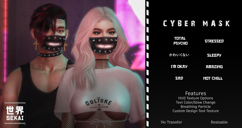 +SEKAI+ Cyber Mask - VANITY EVENT