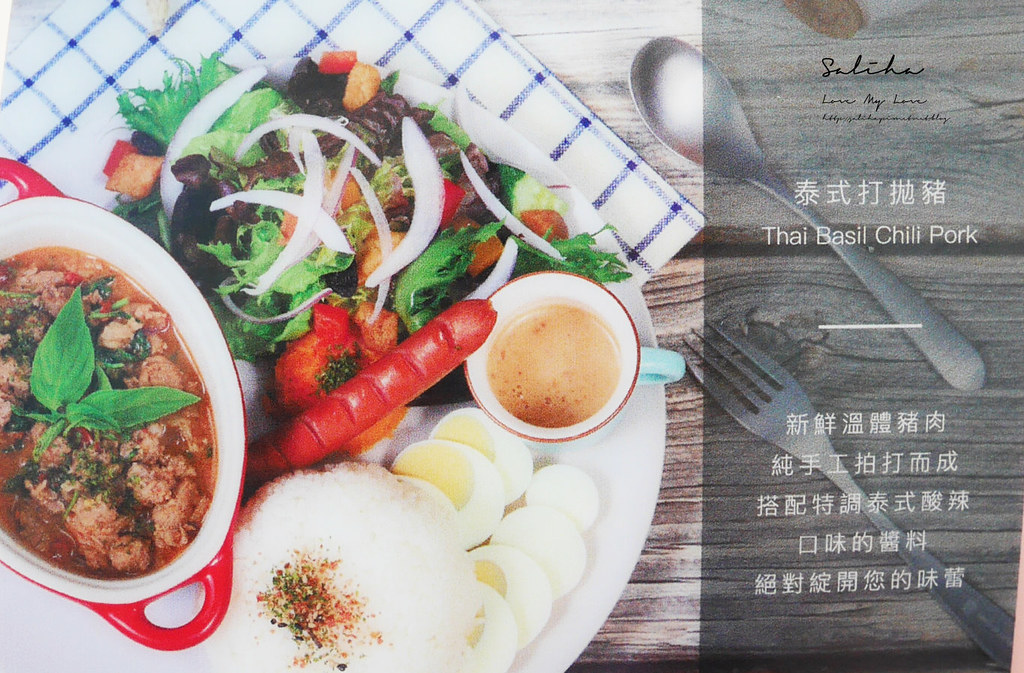 台北士林區Want More菜單價位訂位menu價格早午餐推薦低消服務費用餐時間 (4)