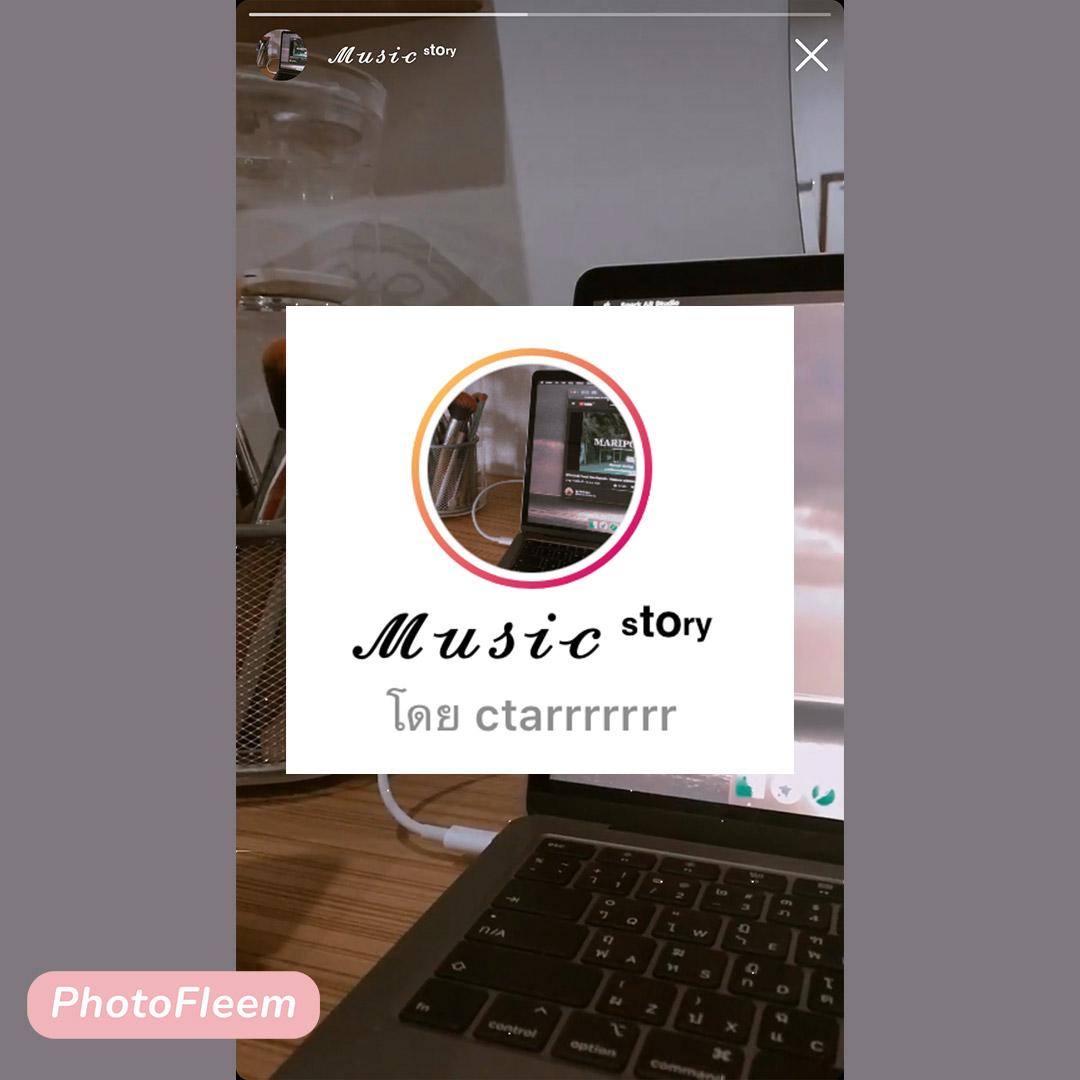 Filter-IG-music-15