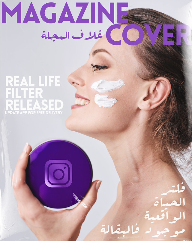 Magazine Cover - Real Life Filter by Waleed Shah